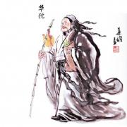 esercizi-taoisti-9